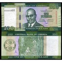 ЛИБЕРИЯ 100 долларов 2017 год НОВЬЁ ПРЕСС из пачки UNC