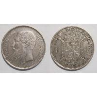 Бельгия - Franc 1866 aUNC