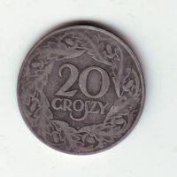 Польша. 20 грош 1923 г. , цинк
