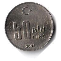 Турция. 50000 лир. 2002 г.