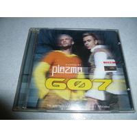 PLAZMA-G07