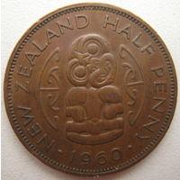 Новая Зеландия 1/2 пенни 1960 г. (u)