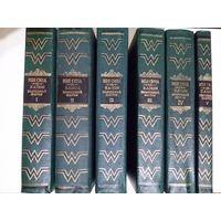 Авиценна (Абу Али Ибн Сина). Канон врачебной науки (полный комплект книг). ВОЗМОЖНА  Б/П ДОСТАВКА ПО РБ
