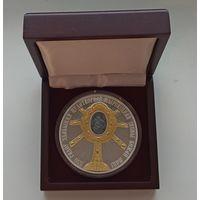 Футляр для монет универсальный деревянный с бордовым ложементом (78х74 мм.)