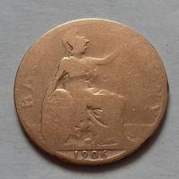 1/2 пенни, Великобритания 1906 г., Эдуард VII