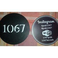 """Подставку под пиво паба """" 1067 """"."""