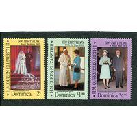 Доменика. 60 лет королеве Елизавете II