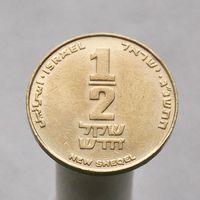 Израиль 1/2 шекеля 1992