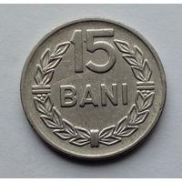 Румыния 15 бань. 1966
