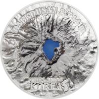 """Острова Кука 25 долларов 2019г. """"Горная вершина Пэктусан"""". Монета в капсуле; подарочной рамке - сертификате. СЕРЕБРО 155,50гр.(5 oz)."""