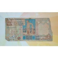 Ливия 1/4 динара 2002г.