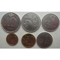Киргизия 10, 50 тийын, 1, 3, 5, 10 сом (10 сом с надписью по гурту) 2008 г. Цена за комплект