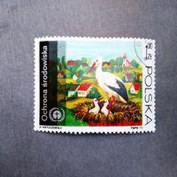 Марка Польша 1973 год  Охрана окружающей среды