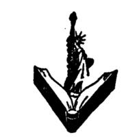 Книги изд. им. Чехова, Нью-Йорк