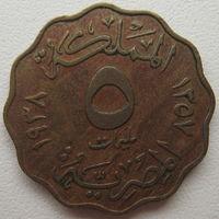 Египет 5 миллим 1938