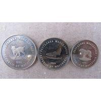 Македония набор 3 монеты 1995 50 лет ФАО