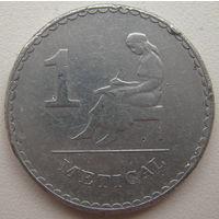 Мозамбик 1 метикаль 1986 г.