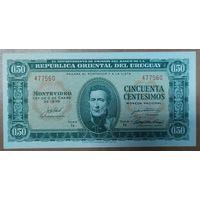 50 сентаво 1939 года - Уругвай - UNC