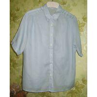 Рубашка Chef р.44-46