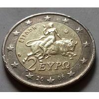 2 евро, Греция 2006 г., получше пореже
