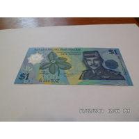 Бруней 1 доллар 1996г.