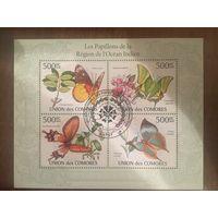 Коморские острова 2010. Бабочки (блок)