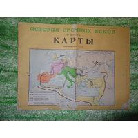 История средних веков Карты 6 класс, 1975 год .
