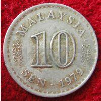 7495: 10 сен 1979 Малайзия