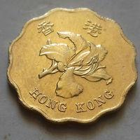 20 центов, Гонконг 1995, 1997 г.