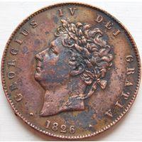 15. Британия пол пенса 1826 год.