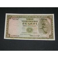 Порт. Тимор 20 Эск. 1967 AU