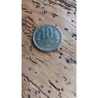 УЗБЕКИСТАН 10 сом 1997 год