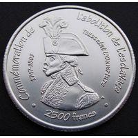 """Сенегал. 2500 франков 2007 год  X#E4 """"Адмирал Туссант""""  Серебро!!!"""