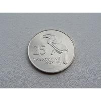 """Замбия. 25 нгве 1992 год KM#29  """"Единственный год чекана"""" """"Птица-носорог"""""""