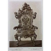 Коронационное кресло Императрицы Елисаветы.
