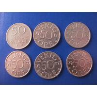 50 эре швеция сборный лот (6 монет) #182