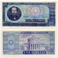 Румыния. 100 лей (образца 1966 года, P97, XF)