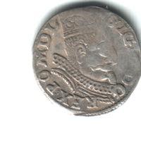 3 гроша 1599г