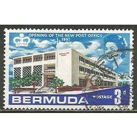 Бермуды. Новый почтамт. 1967г. Mi#199.