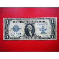 Доллар 1923г.
