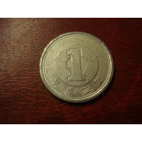 1 йена Япония