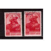 СССР-1952, (Заг.1598) 2 выпуска  гаш., Салават Юлаев