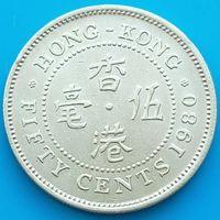 50 центов 1980 ГОНКОНГ