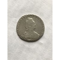 15 копеек 1778