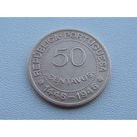 "Гвинея-Бисау.  50 сентаво 1946 год  ""500 лет открытию Гвинеи"" KM#6"