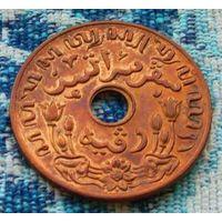 Голландская Индия 1 цент 1945 года. Королева Вильгельмина. Инвестируй в монеты планеты!