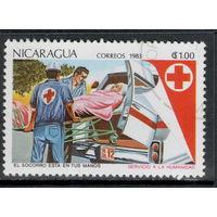 Марка Никарагуа Медицина