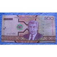 Туркменистан 500 Манат 2005г. распродажа