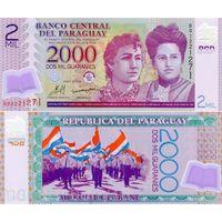 Парагвай. 2000 гуарани 2008. [UNC]