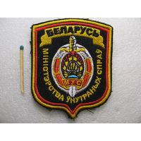 Шеврон. МВД Беларусь (шитый)